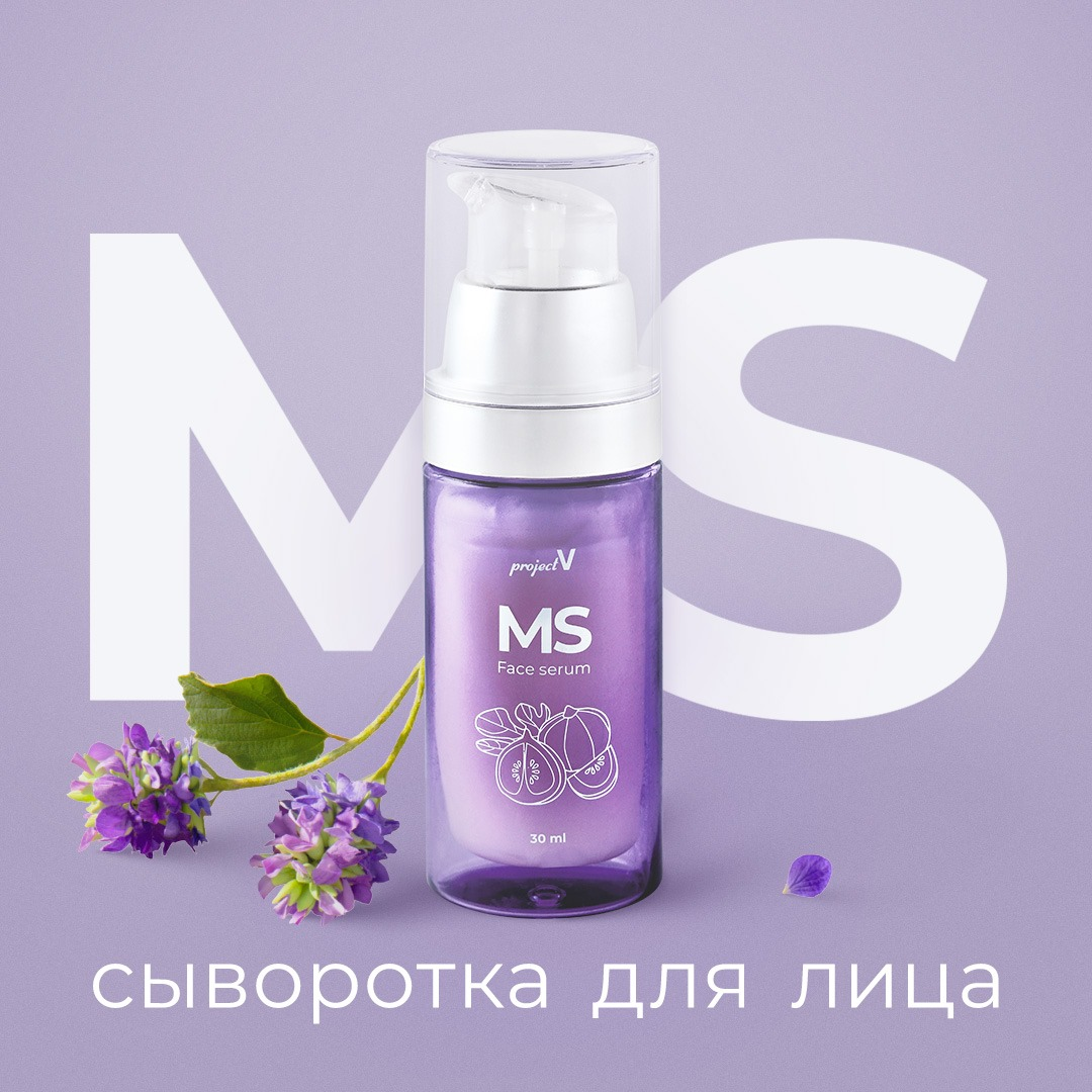 Project V - MS FACE SERUM