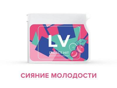 Project V — LV (ЛивЛон / LiveLon)