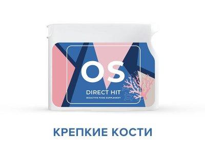 OS (ОстеоСанум/OsteoSanum)