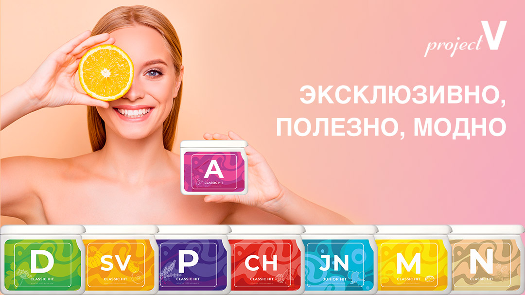ProjectV3