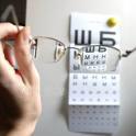 Отличное зрение